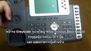 Yealink T28P IP-Phone + Expansion Module EXP39 Unboxing and Quick Hands-on