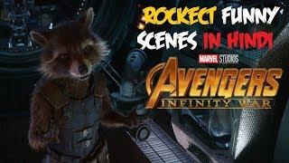 Rocket Funny Scene in Hindi From Avengers Infinity War