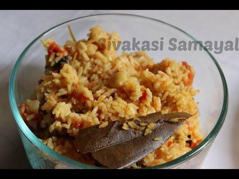 Tomato Rice(தக்காளி சாதம்)Sivakasi Samayal / Recipe - 80