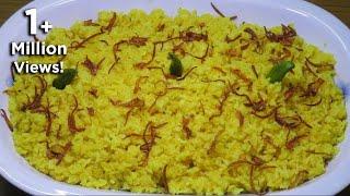 মশুরের ডাল দিয়ে ভুনা খিচুরি I Vhuna Khichuri with Pulse