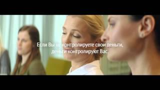 Накопления на пенсию | банк SEB