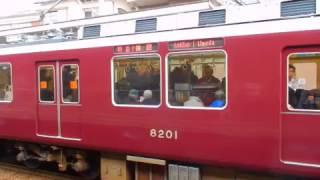 【東芝GTO】阪急8200系・8000系 VVVFインバータ音共鳴♪