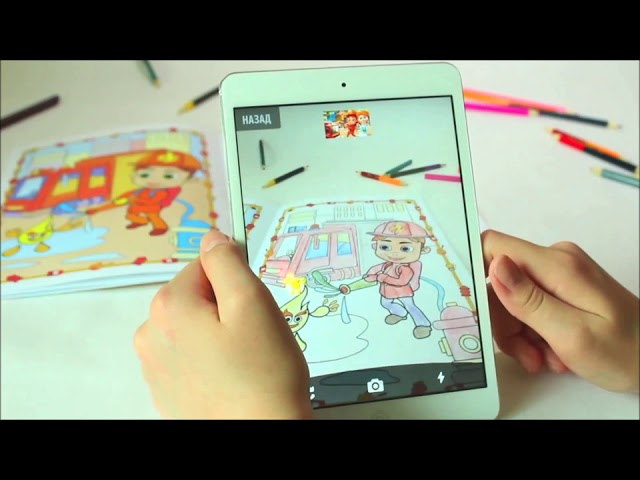 Augmented Reality Coloring Book - Professions - TIGRA Live Animations