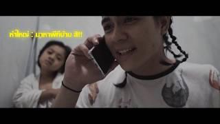 - Charlie ft Guiitarima [OFFICIAL MV]