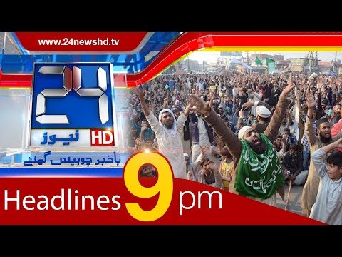 News Headlines | 09:00 PM | 27 November 2017