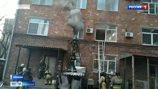 Фото Сегодня в Абакане горело Министерство строительства. Видео с места событий