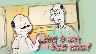 Story by Gurudev Sri Sri Ravi Shankar