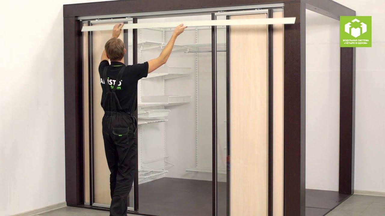 Внутреннее наполнение шкафа-купе позволит аккуратно разместить одежду и другие вещи домашнего обихода. Шкаф на 3 двери прочный и.