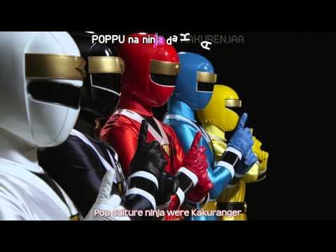 スーパー戦隊 ヒーローゲッター ~199ver.