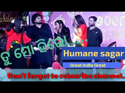 Tu Mo Hero -title Track/Human Sagar And Asima Panda Live Stage Show