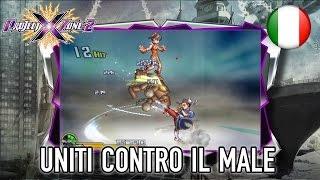 Project X Zone 2 - 3DS - Uniti contro il male
