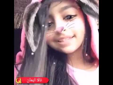 حصري تالا زيلع في سناب شات Youtube