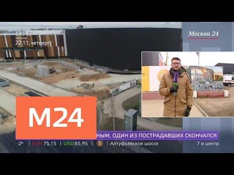 Рабочих придавило строительными конструкциями в Проектируемом проезд - Москва 24