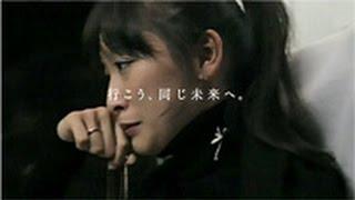 ハウスメイト 2009年 ※向井理さんが無名の頃のCMです。 Gチャンネル aut...