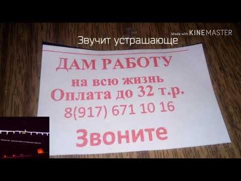 Тяньшисты на Ярославской Даруют пожизненную работу