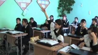 Урок казахского языка 6 класс Абитаева АГ
