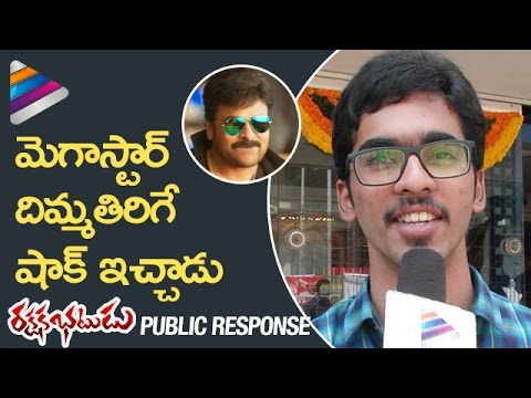 Chiranjeevi Shocks with his Guest Appearance | Rakshaka Bhatudu Telugu Movie Public Response