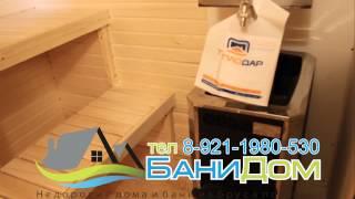готовая перевозная баня с двухскатной крышей(готовая перевозная баня с двухскатной крышей., 2015-06-03T19:33:14.000Z)