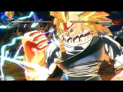 Dragon Ball Xenoverse 2 Ssj3 Goku Yardrat Clothes Gameplay Youtube