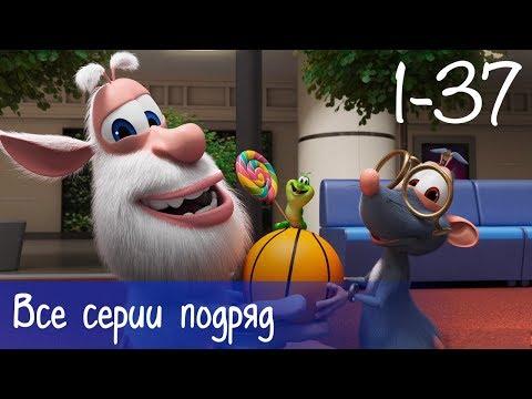 Буба - Все серии подряд (37 серий + бонус) - Мультфильм для детей