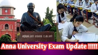 Anna University Exams Latest Update - Tamil #annauniversity #tamil #exams #online