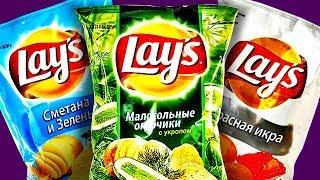 Топ10 Вкусов ЧИПСОВ!
