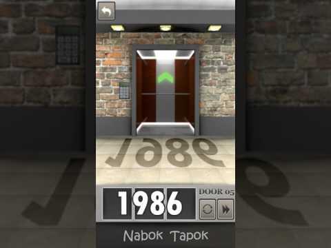 Прохождение с 1 по 10 уровень - 100 Locked Doors
