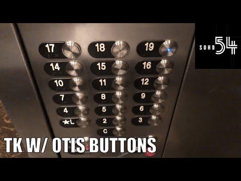 Interesting OtisKrupp? Traction Elevators - SoHo 54 Hotel in New York, NY