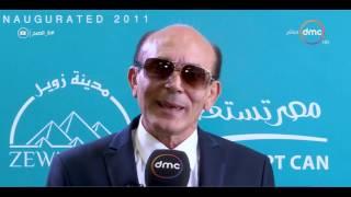8 الصبح - مدينة زويل ومؤسسة مصر الخير توقعات إتفاقية تعاون لتوفير منح دراسية للمتفوقين