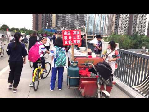 Streets of Chengdu