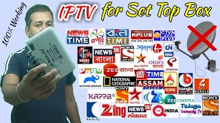 How to Add/Import IPTV Link to…