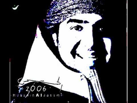 Hussein Al Jasmi- Bahebek Wahashtiny