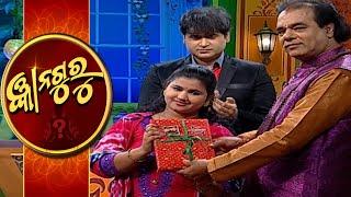 Gyana Guru Season 2 Ep-52 | 11th April 2021 | Prathana Tv