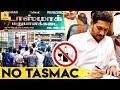 மதுவிலக்கு! தொடர்ந்து Sixer அடிக்கும் ஜெகன் | Andhra Govt Take Over All Liquor Shops, Jagan Mohan CM