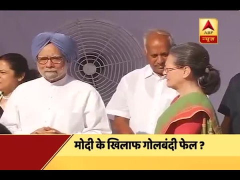 Jan Man: Sonia Gandhi's 'Unity' lunch for Opposition