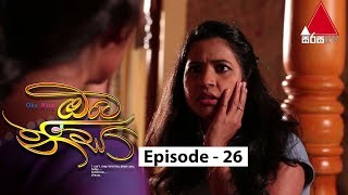 Oba Nisa - Episode 26 | 25th March 2019 Thumbnail