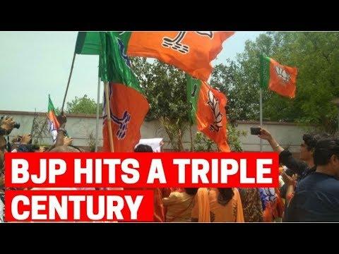 Lok Sabha Elections Result 2019: BJP hits a triple century