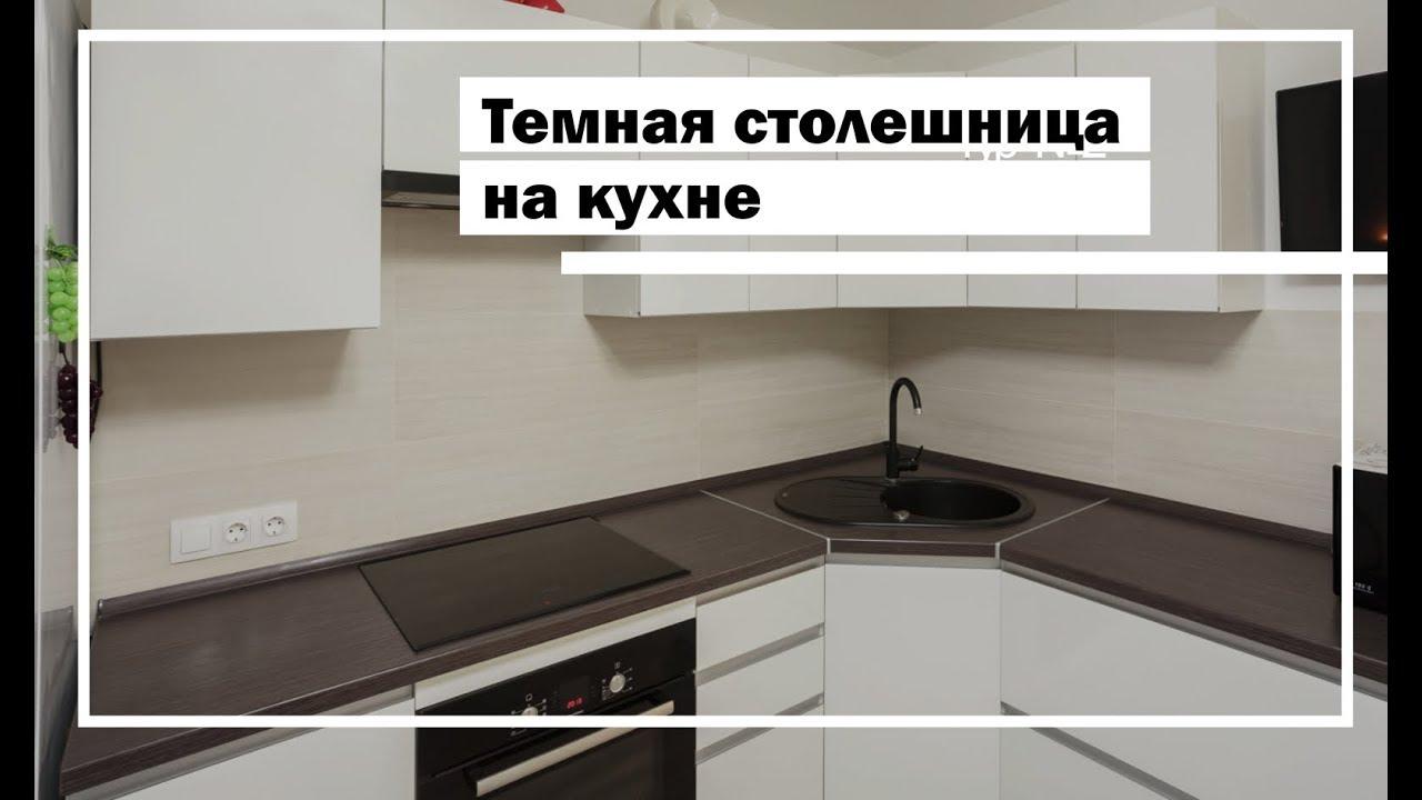 кухня с темной столешницей белая кухня угловая кухня без ручек