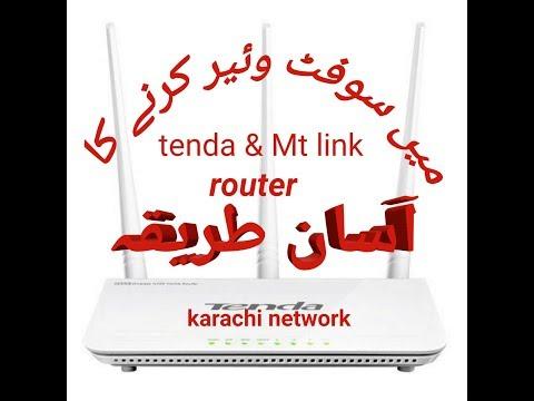 How To Update Tenda Modem Router Firmware By Karachi Network