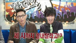 The Radio Star, Infinite Challenge, #02, 무한도전 20111102