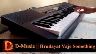 Hrudayat Vaje Something   Ti Saddhya Kay Karte   Piano Cover - Instrumental