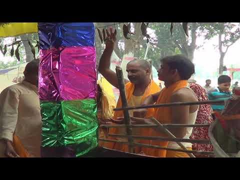 रूद्र महा यग पार्ट 2 ग्राम डीब्बी चनचौरा दरौंदा सिवान