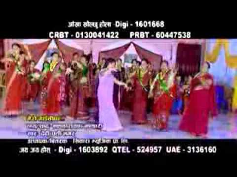 Mero pyro maiti ghar www.freenepalisong.com.3gp