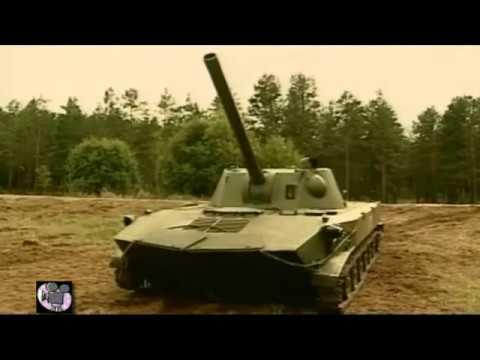 "САУ. ""Нона"" и ""Вена""  Мобильная артиллерия"