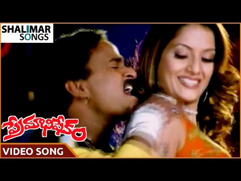 venumadhav premabhishekam songs
