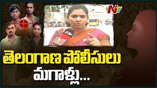 పాపం పండింది   బులెట్ దిగింది..Lawyer Prasanna Reaction On Accused Encounter | NTV
