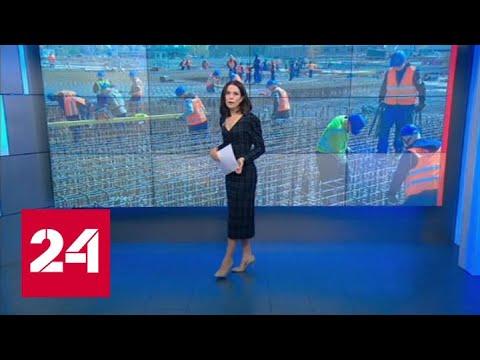 Новые правила на Украине: в Россию по загранпаспорту, в Польшу - почти без проверок - Россия 24