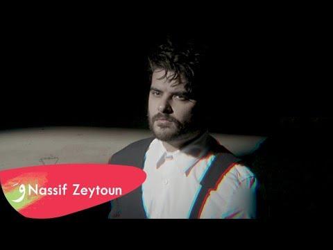 Nassif Zeytoun - Ma Bzon [Official Lyric Video] (2019) / ناصيف زيتون - ما بظن