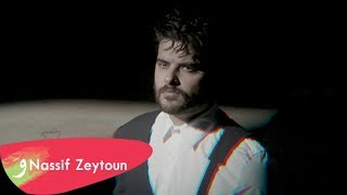 Nassif Zeytoun - Ma Bzon [Official Lyric Video] (2019) / ناصيف زيتون - ما بظن