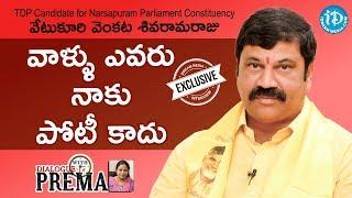 TDP Narsapuram MP Candidate Vetukuri Venkata Siva Rama Raju Full Interview   Dialogue With Prema
